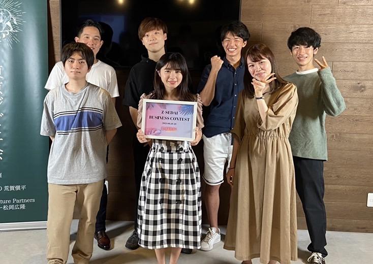学生団体Z-SEDAI