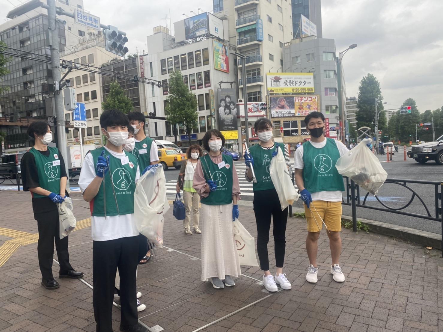 グリーンバード渋谷